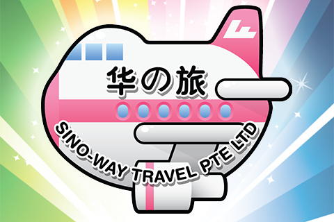 Sino-Way Travel