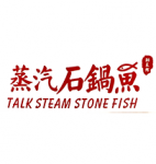 Steam Stone Fish