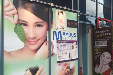 Mayous Beauty Spa