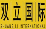 Shuang Li International Dte. Ltd