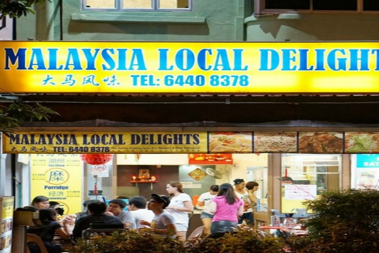 Malaysian Local Delights