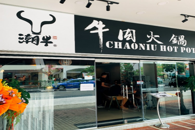 ChaoNiu Hot Pot