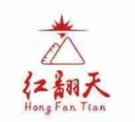 Hong Fan Tian